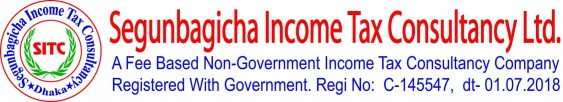 Segunbagicha Income Tax Consultancy Ltd.